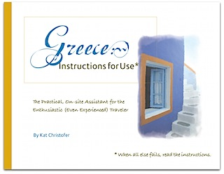 greeceifu_cover2009_72x900_shadow.jpg